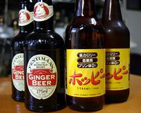 やっと手に入れたホッピーとジンジャービアー(Ginger Beer)