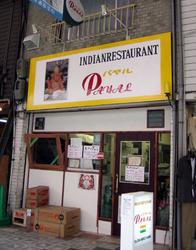 通天閣本通りに開いたばかりのインド料理屋「パヤル(PAYAL)」