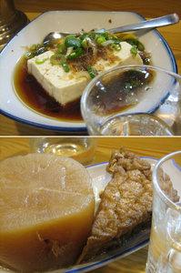 天王寺の「淡路屋」の湯豆腐とおでん