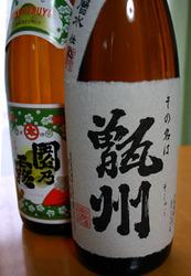 堺市鳳の酒屋「きおか」で買った甑州と園乃露