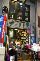 駒川商店街の立ち飲み&バーあり酒屋「かいたにや」の店構え