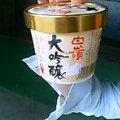 image/etekichi-2006-05-27T15:19:56-1.jpg
